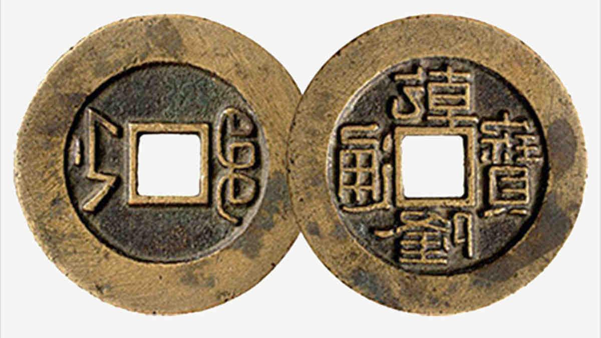 Comment trouver la valeur de vieilles pièces de monnaie